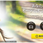 スクリーンショット 2015-06-05 17.24.17