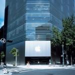 心斎橋apple
