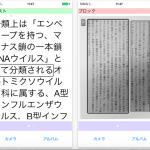 スクリーンショット 2015-09-07 0.13.02