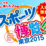 スクリーンショット 2015-11-10 11.23.02