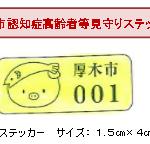 gaiyou.pdf_-_2016-01-17_19.32.19