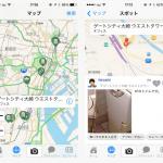 バリアフリー情報共有_FunGoOutを_App_Store_で_-_2016-02-28_19.51.01