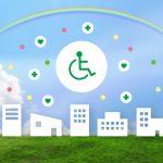 車椅子マークを中心に社会生活の様々なところでバリアフリーを意識した取り組みがなされていることを想起させるイメージ図。情報にもバリアフリーを。障がい者とその関係者のコミュニティ、情報サイト。ナレバリ