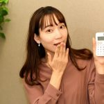 手に電卓を持ち、お得な情報に驚いた表情をしている女性のイメージ画像。