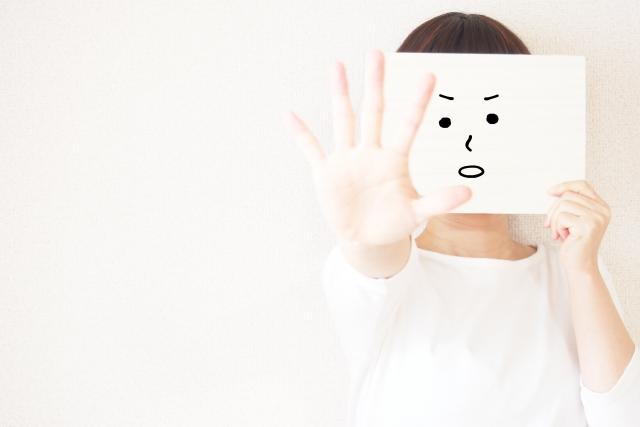 イラストで少し怒ったような表情でNG行動にストップをかけている女性のイメージ画像。情報にもバリアフリーを。障がい者とその関係者のコミュニティ、情報サイト。ナレバリ