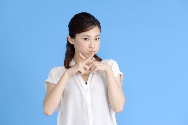指で×マークを作って、断る態度をとる女性の画像。情報にもバリアフリーを。障がい者とその関係者のコミュニティ、情報サイト。ナレバリ